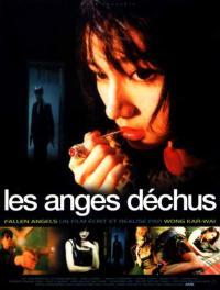 Poster Les Anges déchus 6987